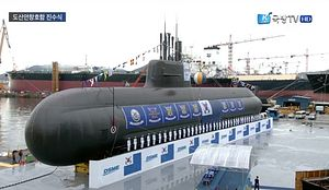 South Korea Launches First-of-Class 3,000-ton KSS-III Diesel-Electric Attack Submarine