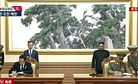 At Fifth Inter-Korean Summit, Koreas Announce Major Military-to-Military Agreements