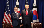 Trump, Senior US Officials to Attend Summit With South Korea