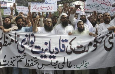 A New Pakistan Government, a New Way to Persecute Ahmadis