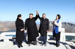 A Productive Fifth Inter-Korean Summit, But Denuclearization Remains Distant