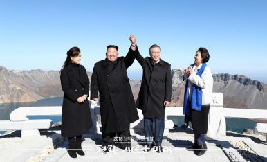 Building Confidence in Denuclearization: A Roadmap for the Korean Peninsula