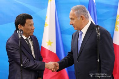 A New Israel Firearms Plant in the Philippines?