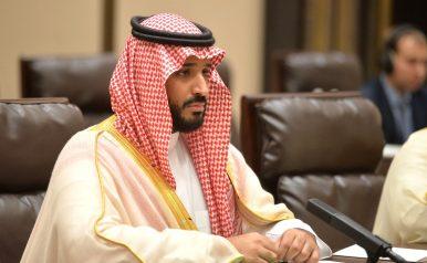 The Future of CPEC: Enter Saudi Arabia?