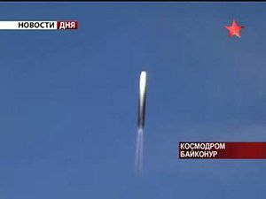 Russia: Avangard Hypersonic Warhead to Enter Service in Coming Weeks