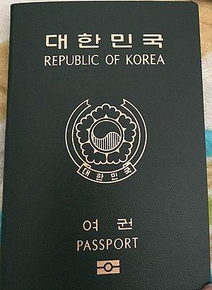 Feeling Blue: South Korea's Passport Debate