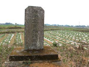 A Murder in Yunnan: The Margary Affair