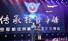 China to Unveil New Stealth Bomber During Military Parade in 2019
