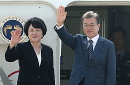 South Korean President Moots UN Security Council Sanctions Relief for North Korea