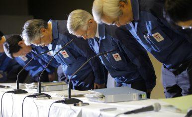 Ex-TEPCO Executive Downplays Role in Fukushima Nuclear Meltdown