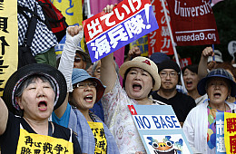 Japan's New Okinawa Governor Sets Tough Anti-US Military Agenda