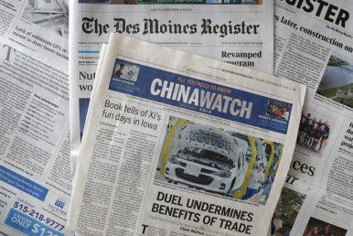 Amid US-China Tension, Beijing's Propaganda Machine Kicks Into Overdrive