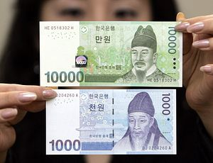 South Korea Avoids Currency Manipulator Label