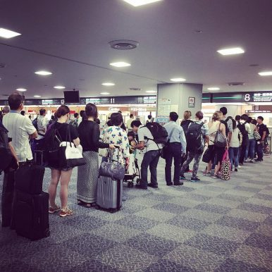 Making Sense of Japan's New Immigration Policy