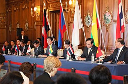 Japan's Foreign Policy in the Mekong Region