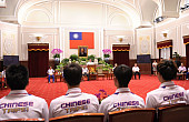 Taiwan Set to Decide on Banishing Its 'Chinese Taipei' Olympic Moniker