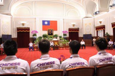 Taiwan Set to Decide on Banishing Its 'Chinese Taipei' Olympic Moniker
