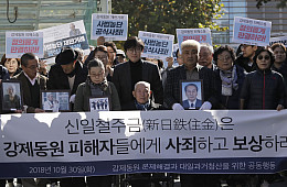 Forced Labor Court Decision Opens Rift in Japan-South Korea Ties