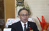 Okinawa's New Governor Faces First Test: Renewed US Military Base Construction