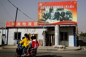 China's Information War Against the Uyghurs