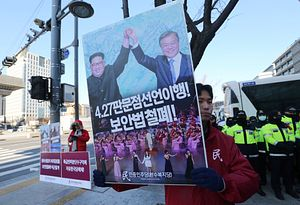Is South Korea Ready to Say Goodbye to Its National Security Law?
