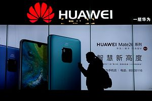 Explaining China's Huawei Backlash