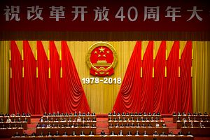 Xi's Scary Interpretation of the Last 40 Years of Chinese History