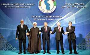 What Comes After the Caspian Sea Deal?