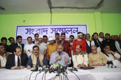 Bangladesh's Deadly Election