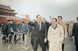 What President George H.W. Bush Meant for US-China Relations