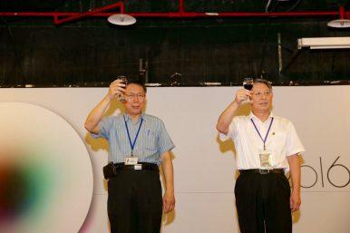 Taipei-Shanghai Forum Puts Ko Wen-je's China Views Into Focus