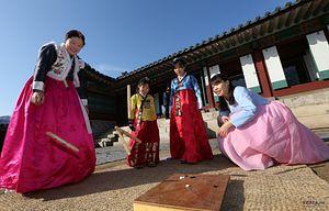 South Korea's 2 New Year Celebrations