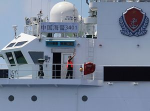 Changes in China's Coast Guard
