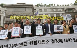 Controversy Swells Over South Korea'sConscientious Objectors