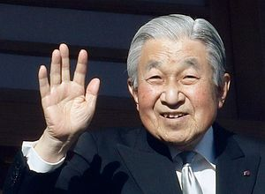Japan's Emperor Makes His Final New Year's Appearance