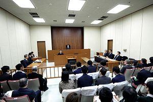 Japan's Hostage Justice System