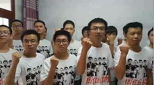 Making China Communist Again?