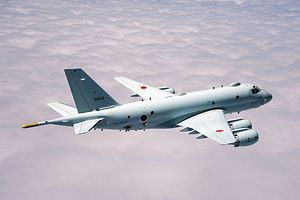 Japan to Invest in AI-Enabled Maritime Surveillance Platforms