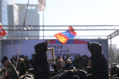 Mongolia's Crisis of Democracy Continues