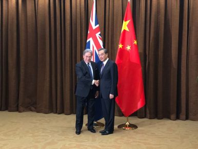 Cracks Appear in the New Zealand-China Relationship