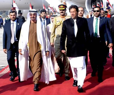 Billions at a Cost: Pakistan's Arab State Windfall
