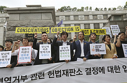 Controversy Swells Over South Korea's Conscientious Objectors