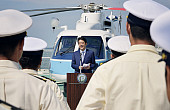 How Abe Remade the Japan Coast Guard