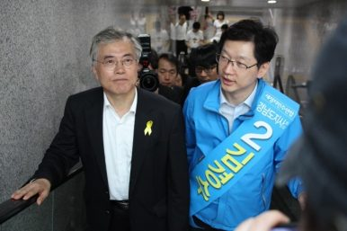 South Korean Governor Jailed Over Opinion Rigging Scandal