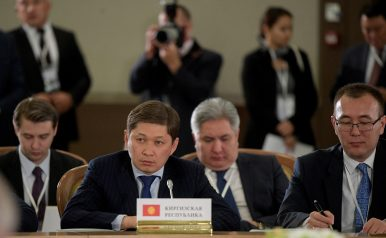 Former Kyrgyz Prime Minister Faces 20 Years on Corruption Charges