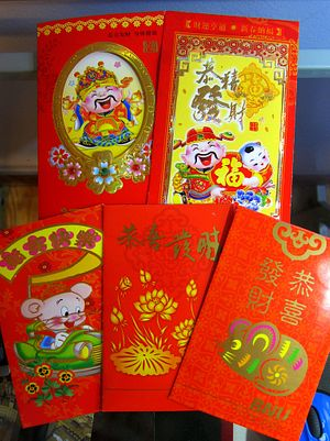 Digitizing the Chinese New Year