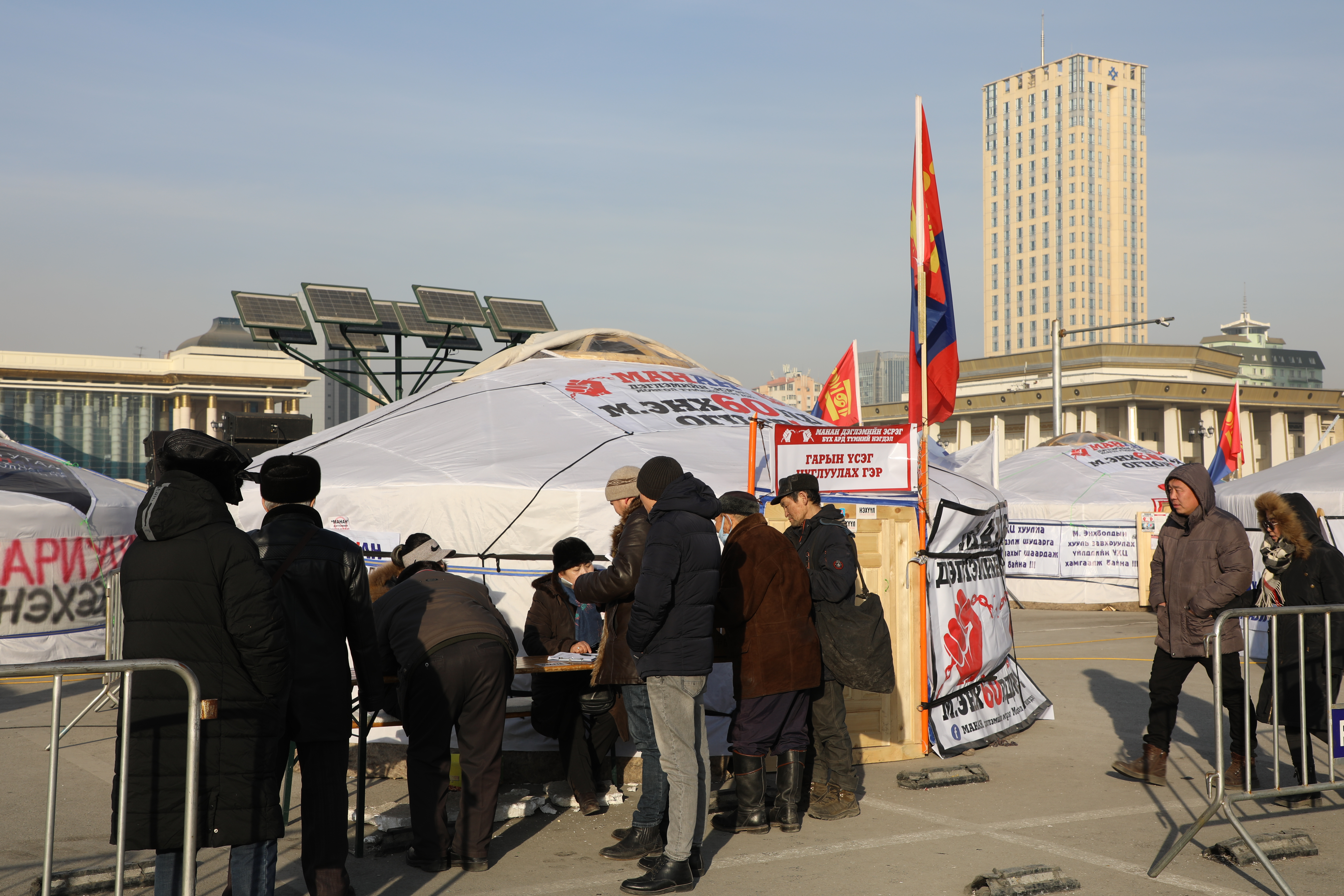 Mongolia's March Against Corruption