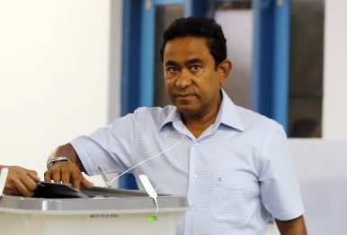 Former Maldives President Arrested Over Money Laundering