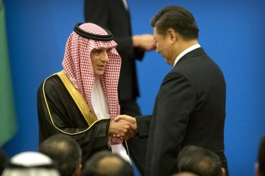 China in the Middle East: Past, Present, and Future
