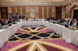 US-Taliban Talks: What's on the Agenda in Doha?